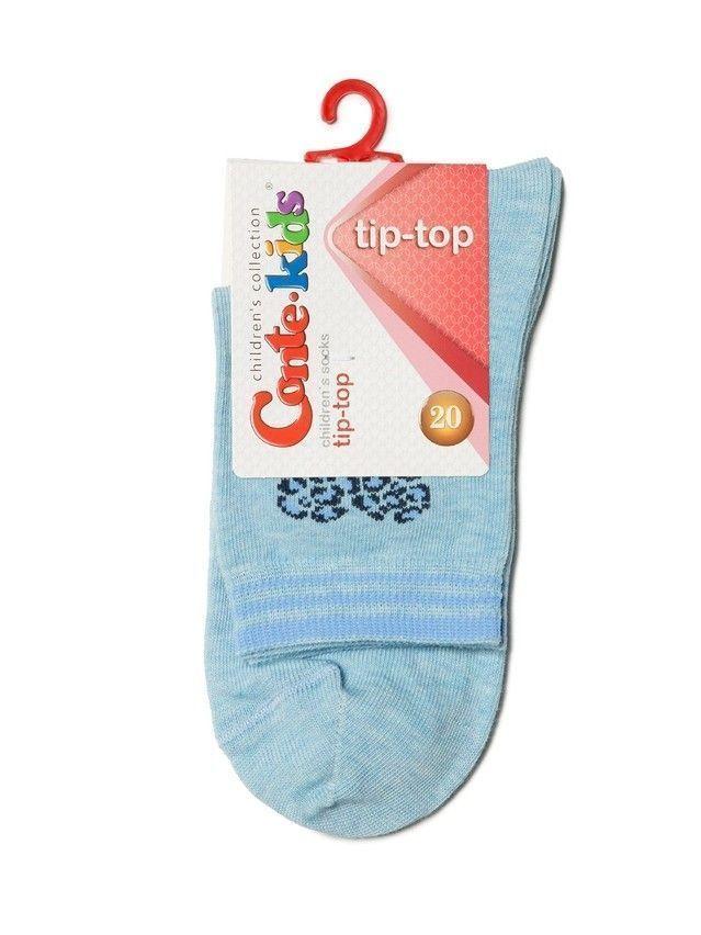 Skarpety dziecięce CONTE KIDS TIP-TOP, r.20, 272 jasnoniebieski - 2