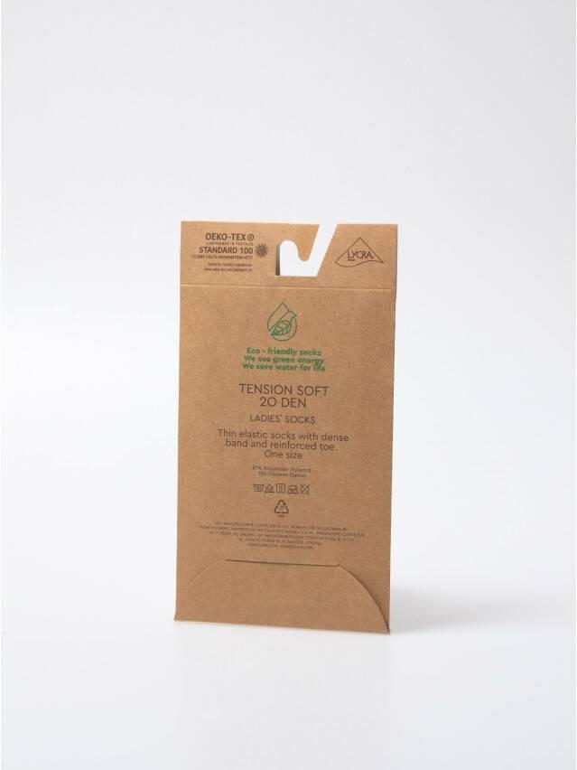 Skarpetki dmaskie CE TENSION SOFT 20 (ECO),r.23-25, natural - 2