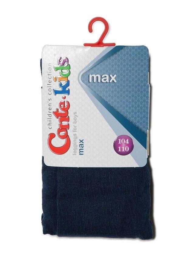 Legginsy dla chłopców MAX, r. 104-110, 000 ciemnoniebieski - 3