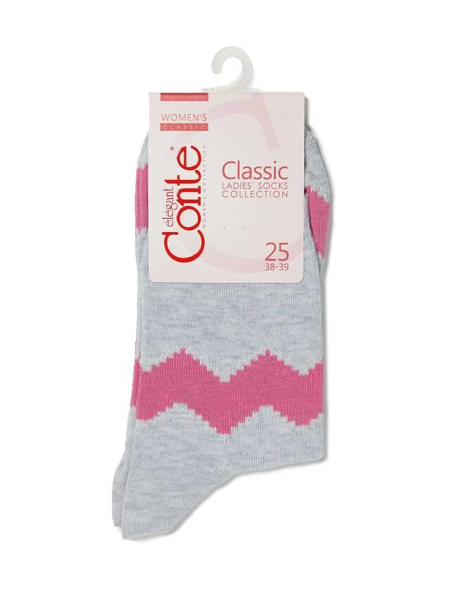 Skarpety damskie CLASSIC, bawełna (lureks),r. 23, 065 szary-różowy - 3