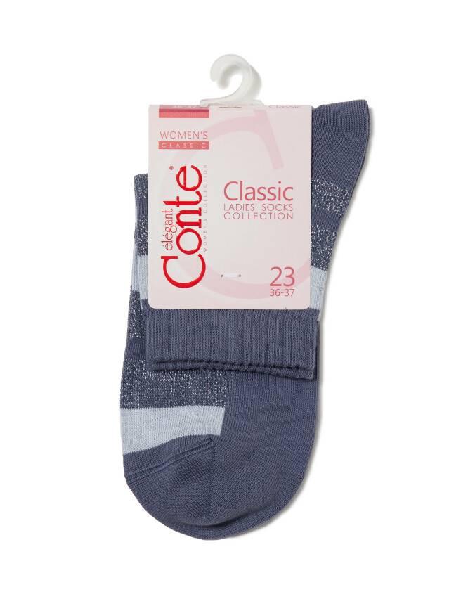 Skarpety damskie bawełniane CLASSIC (lureks) 16С-26СП, r.23, 082 ciemny jeans - 3