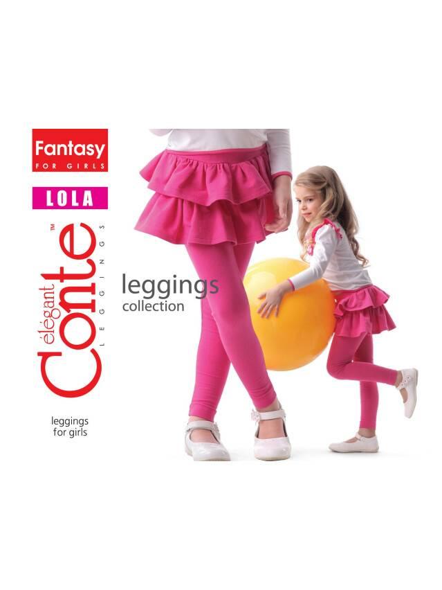 Legginsy dla dziewczynek LOLA, r. 110,116-56, nero - 1