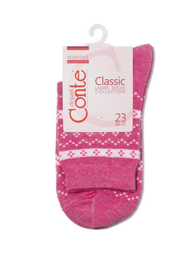 Skarpety damskie CLASSIC, bawełna 15С-15СП, r. 25, 062 różowy - 3