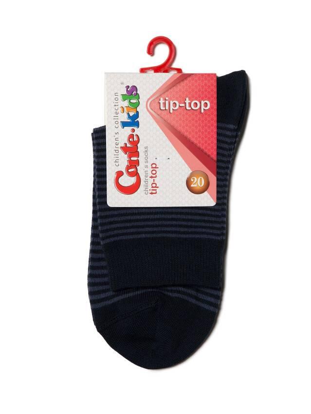 Skarpety dziecięce TIP-TOP, r. 20, 139 ciemnoniebieski - 2