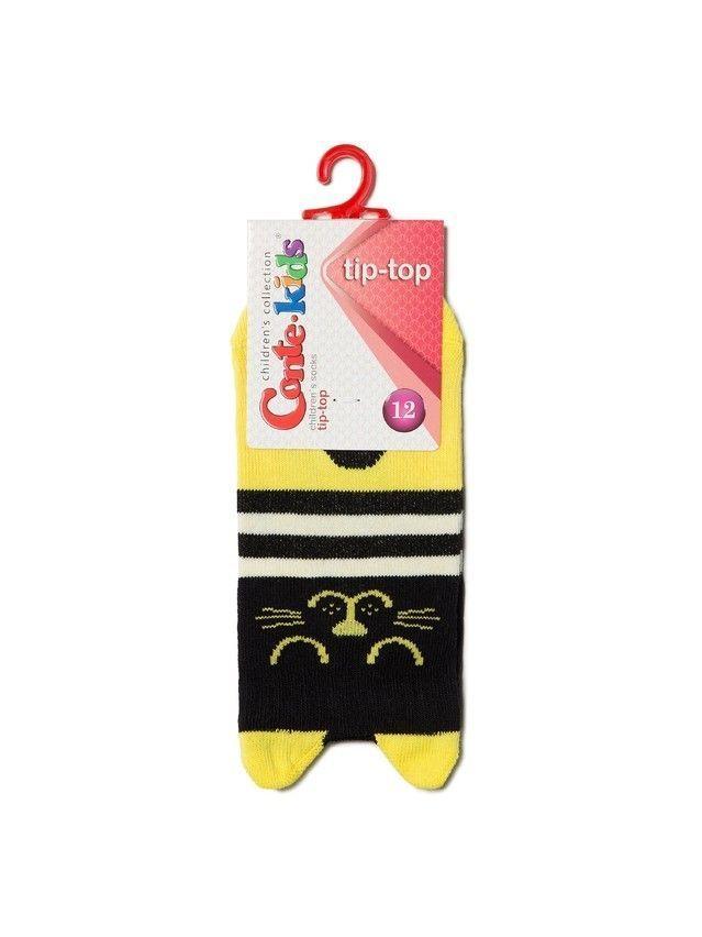 Skarpety dziecięce CONTE-KIDS TIP-TOP, r.12, 319 żółty - 3
