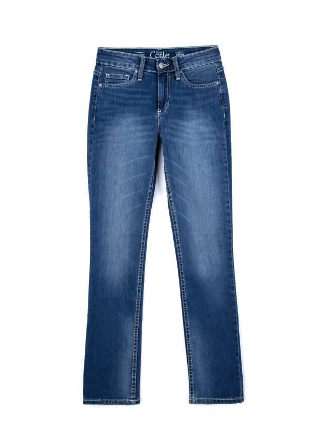 Jeansy klasyczne proste o średnim kroju 2091/49123 3