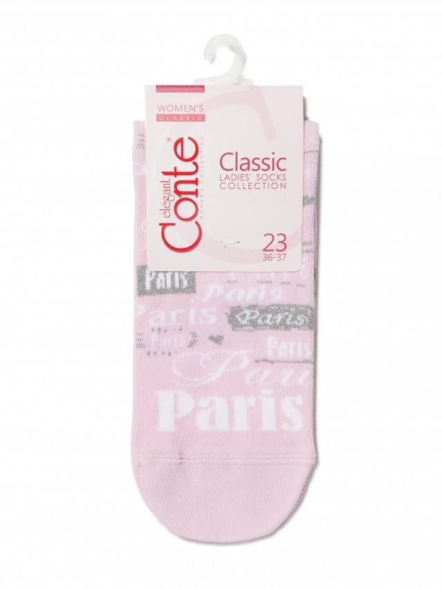 Skarpety damskie CONTE ELEGANT CLASSIC, r.23, 120 light pink - 3