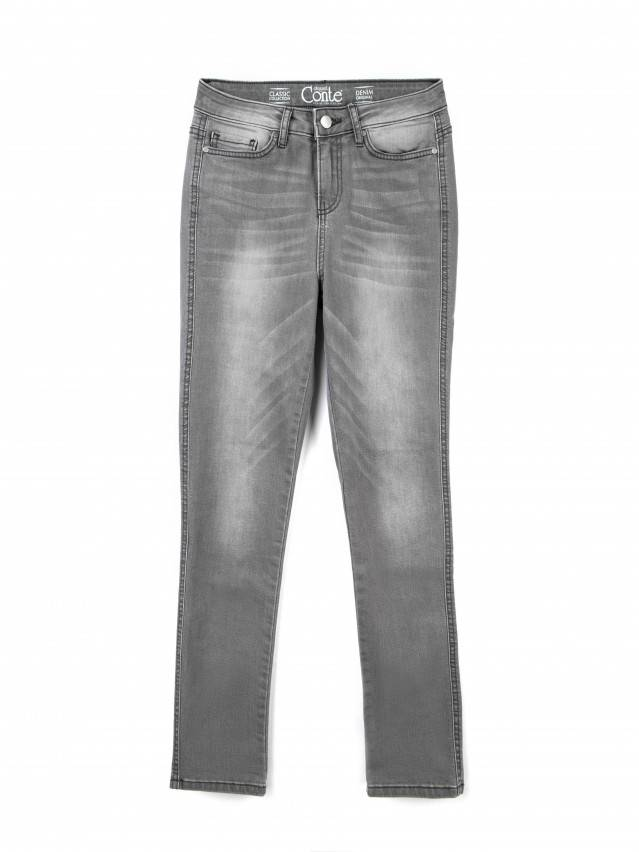 Spodnie denim CONTE ELEGANT CON-49, r.170-90, szary - 3