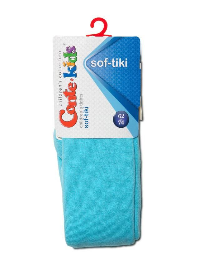 Rajstopy dla dzieci SOF-TIKI 7С-38СП, r. 62-74 (12),390 turkusowy - 2