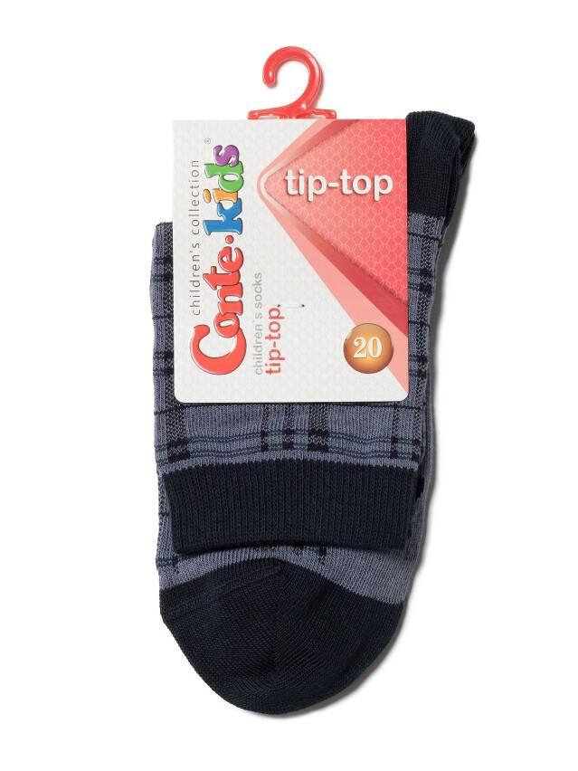 Skarpety dziecięce TIP-TOP, r. 20, 196 ciemny jeans - 2