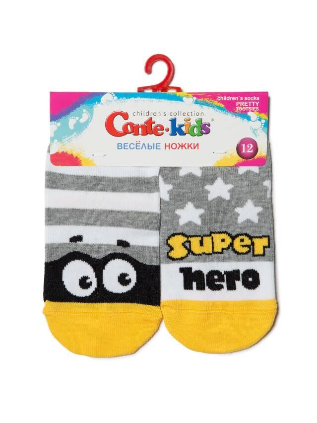 Skarpetki dziecięce CONTE-KIDS CHEERFUL LEGS, r.12, 283 szary - 2