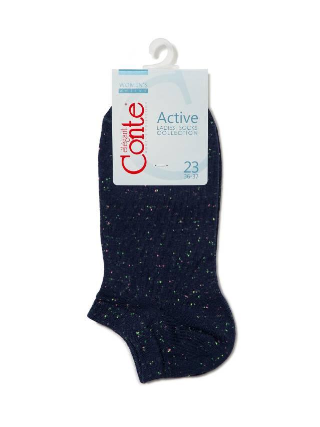 Ultrakrótkie skarpety bawełniane ACTIVE 3
