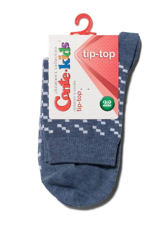 Skarpety dziecięce TIP-TOP, r. 20, 207 jeans - 2