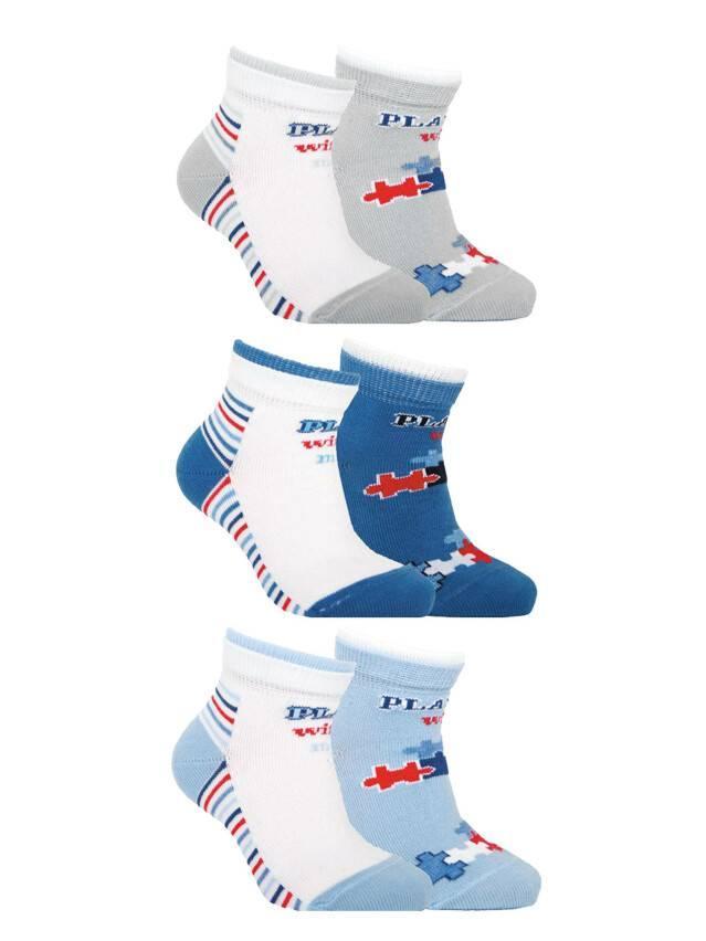 Skarpety dziecięce TIP-TOP (2 pary) 7С-91СП, r. 12, 702 biały-błękitny - 1