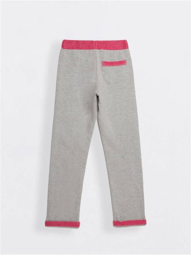 Spodnie dla dziewczynek CONTE ELEGANT JOGGY, r.110,116-56, grey-pink - 2