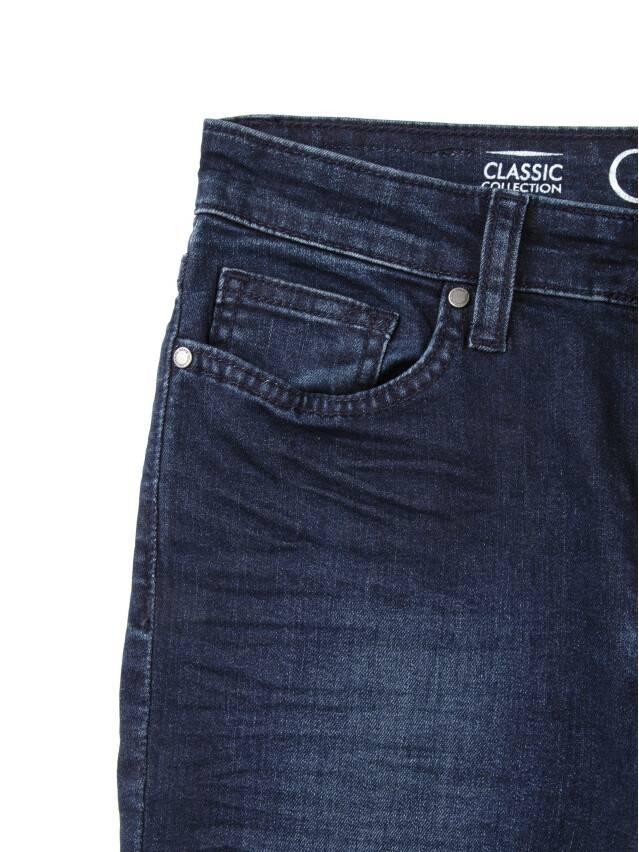 Spodnie jeansowe damskie CONTE ELEGANT 623-100D, r.170-102, ciemnoniebieski - 7