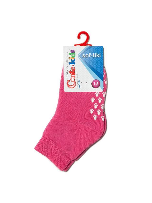 Skarpety dziecięce SOF-TIKI (antypoślizgowe),r. 12, 000 różowy - 2