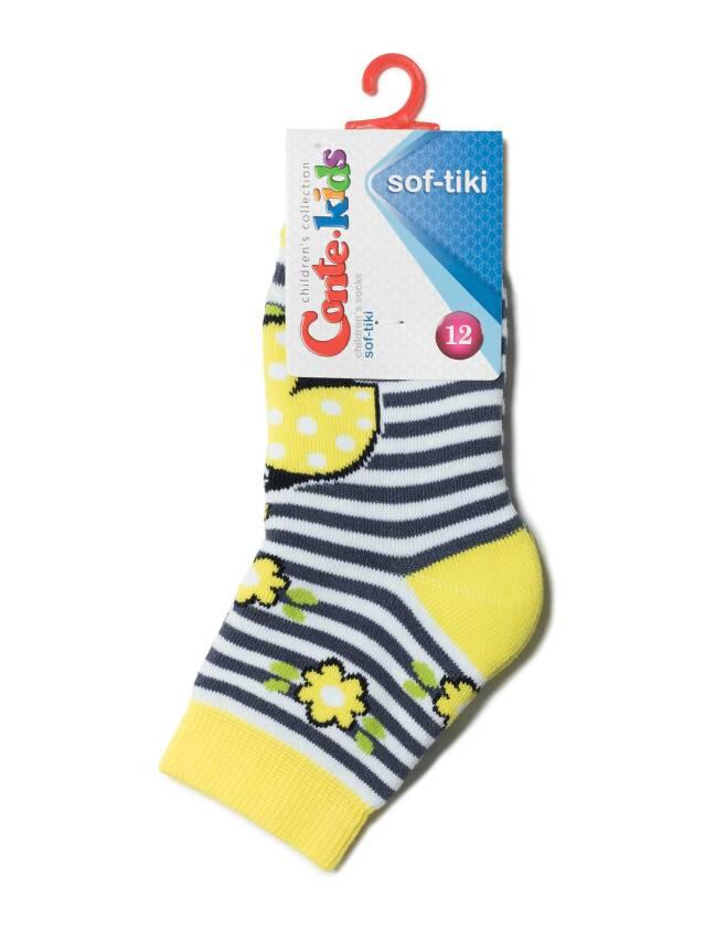 Skarpety dziecięce SOF-TIKI 7С-46СП, r. 14, 246 żółty - 2