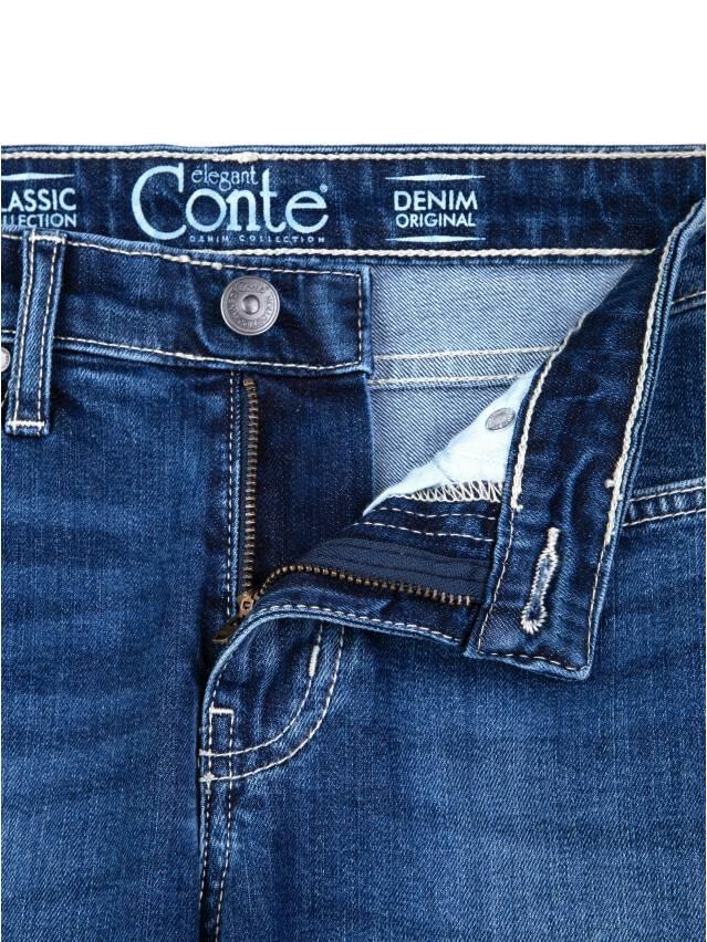 Spodnie jeansowe damskie CONTE ELEGANT 756/4909D, r.176-98, niebieski - 7