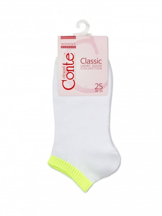 Skarpety damskie CLASSIC, bawełna (krótkie),r. 25, 068 biały-seledynowy - 3