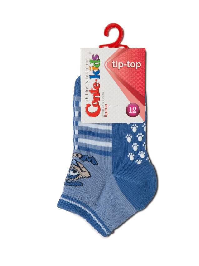 Skarpety dziecięce TIP-TOP (antypoślizgowe),r. 12, 252 niebieski - 3