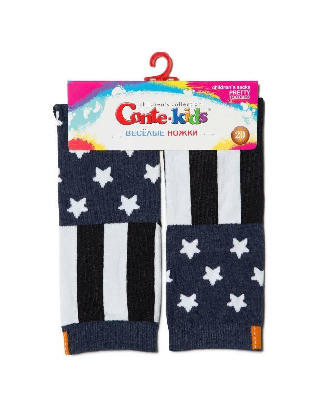 Skarpetki dziecięce CONTE-KIDS CHEERFUL LEGS, r.20, 280 ciemnoniebieski - 2