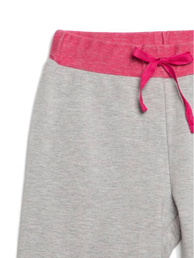 Spodnie dla dziewczynek CONTE ELEGANT JOGGY, r.110,116-56, grey-pink - 5