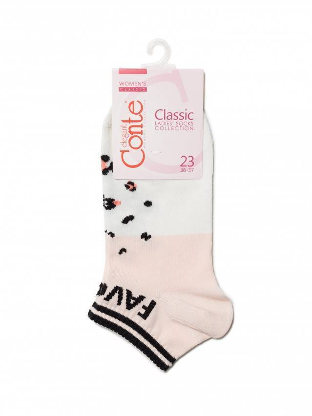 Носки женские хлопковые CLASSIC (короткие) 7С-34СП, р. 36-37, 184 персик - 3