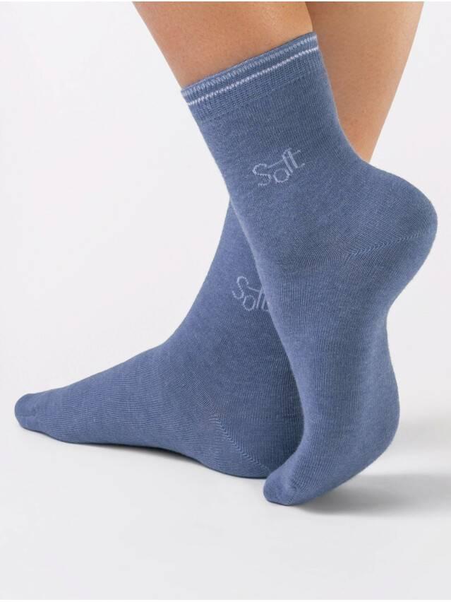 Skarpety damskie COMFORT, bawełna (melanż) 7С-52СП, r. 23, 021 jasny jeans - 1