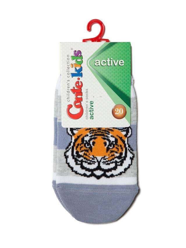 Skarpety dziecięce CONTE-KIDS ACTIVE, r.20, 332 jasny jeans - 2