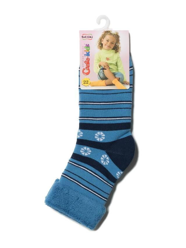 Skarpety dziecięce SOF-TIKI, r. 22, 043 błękitny - 2