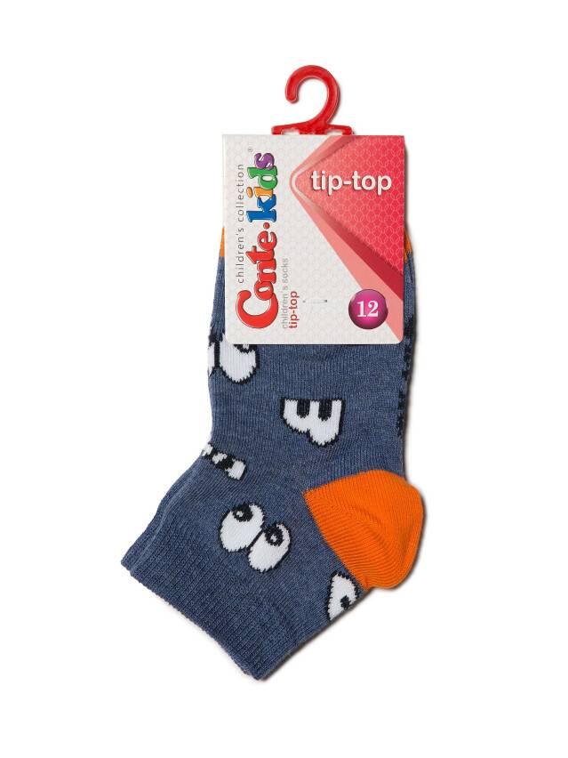 Skarpety dziecięce CONTE KIDS TIP-TOP, r.12, 297 jeans - 2