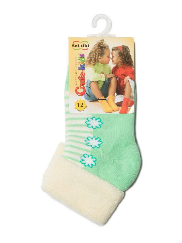 Skarpety dziecięce SOF-TIKI, r. 12, 074 kremowy-jasnozielony - 2