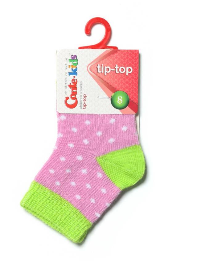 Skarpety dziecięce TIP-TOP, r. 8, 214 malwa-seledynowy - 2