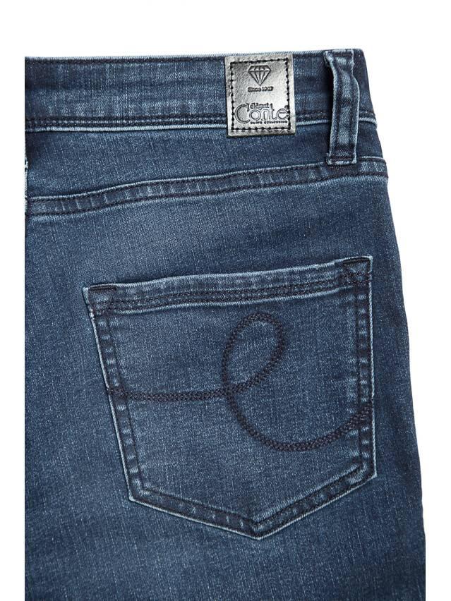 Spodnie jeansowe CONTE ELEGANT CON-99, r.170-90, ciemnoniebieski - 6