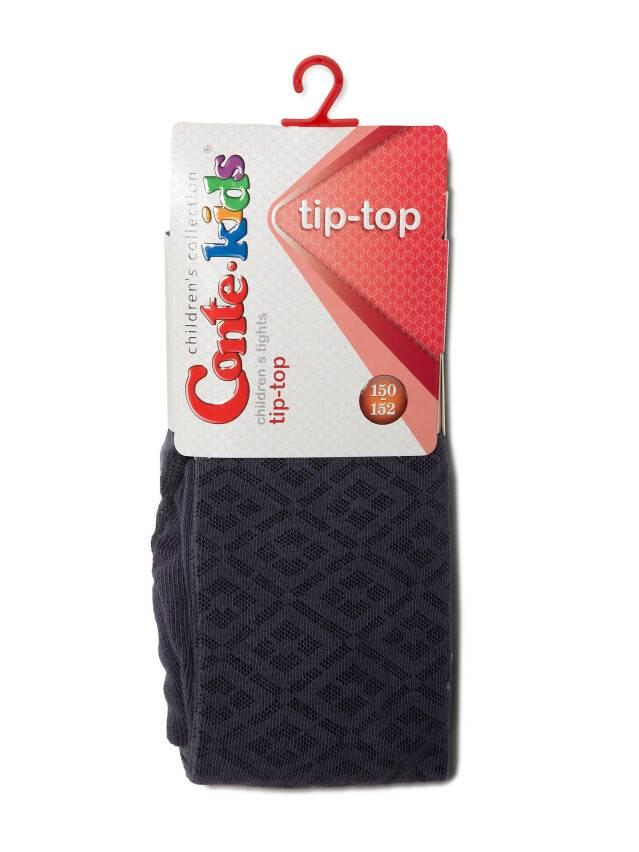 Rajstopy dziecięce CONTE KIDS TIP-TOP, r.150-152 (22),414 szaro - fioletowy - 2