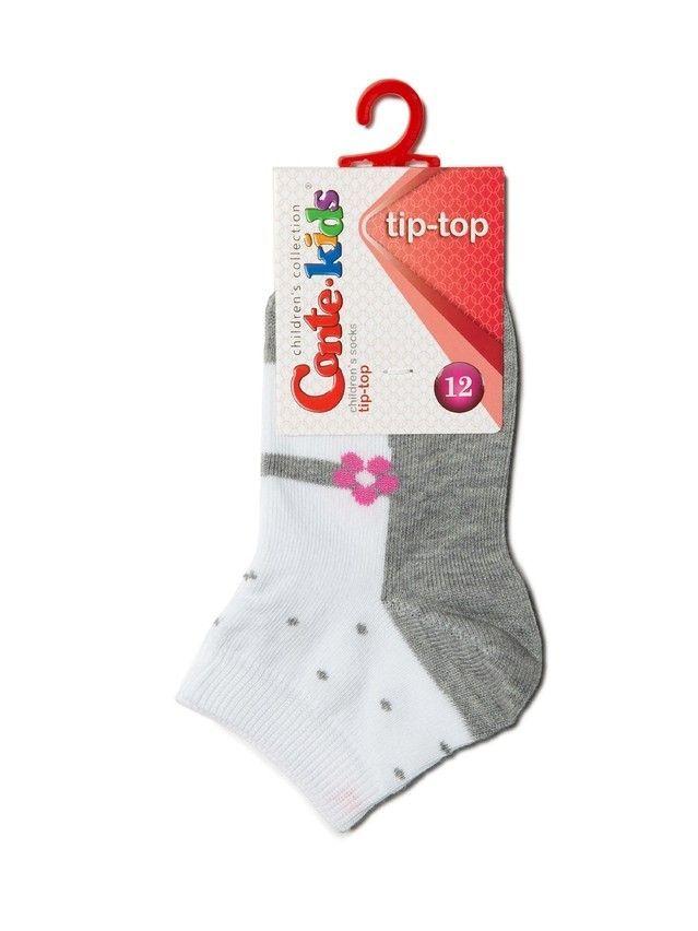 Skarpety dziecięce TIP-TOP, r. 12, 255 biały-szary - 2