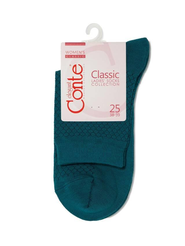 Skarpety damskie CLASSIC, bawełna 15С-15СП, r. 23, 061 ciemnoturkusowy - 3