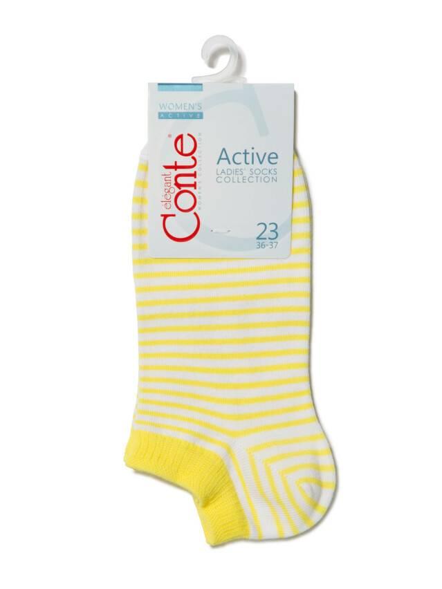 Skarpety damskie ACTIVE, bawełna (ultra krótkie) 15С-46СП, r. 25, 073 biały-żółty - 3