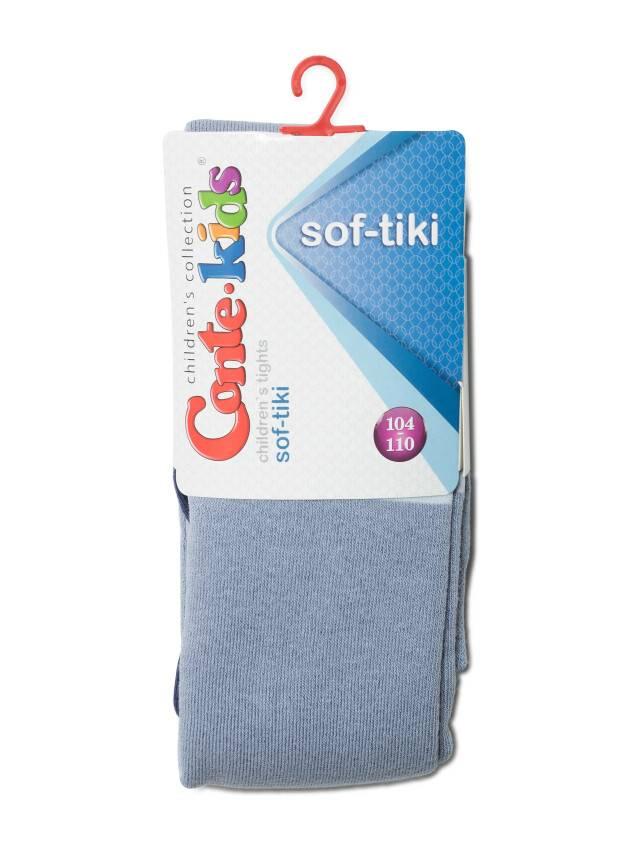 Rajstopy dziecięce SOF-TIKI 7С-38СП, r. 104-110 (16),392 jasny jeans - 2