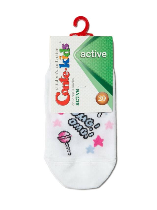 Skarpety dziecięce CONTE-KIDS ACTIVE, r.20, 333 biały - 2