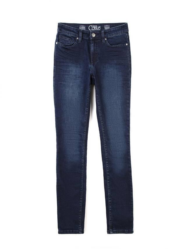 Spodnie jeansowe damskie CONTE ELEGANT 623-100D, r.170-102, ciemnoniebieski - 4