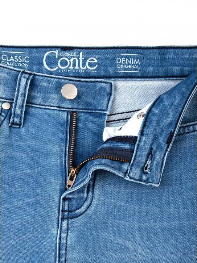 Spodnie denim CONTE ELEGANT CON-47, r.164-90, ciemnoniebieski - 6