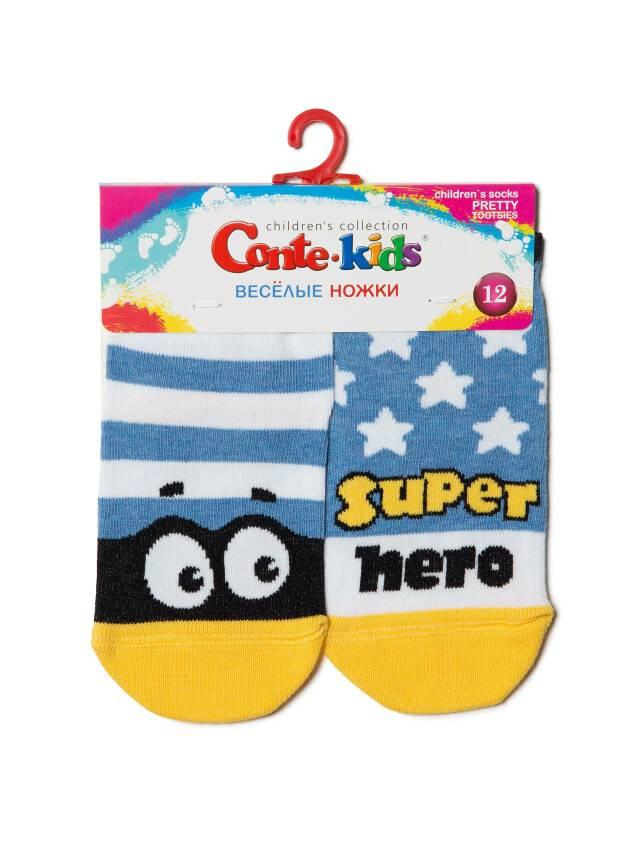 Skarpetki dziecięce CONTE-KIDS CHEERFUL LEGS, r.12, 283 błękitny - 2
