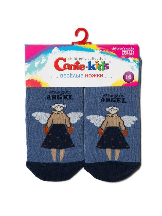Skarpety dziecięce CONTE-KIDS Wesołe nóżki, r.18, 291 jeans - 5