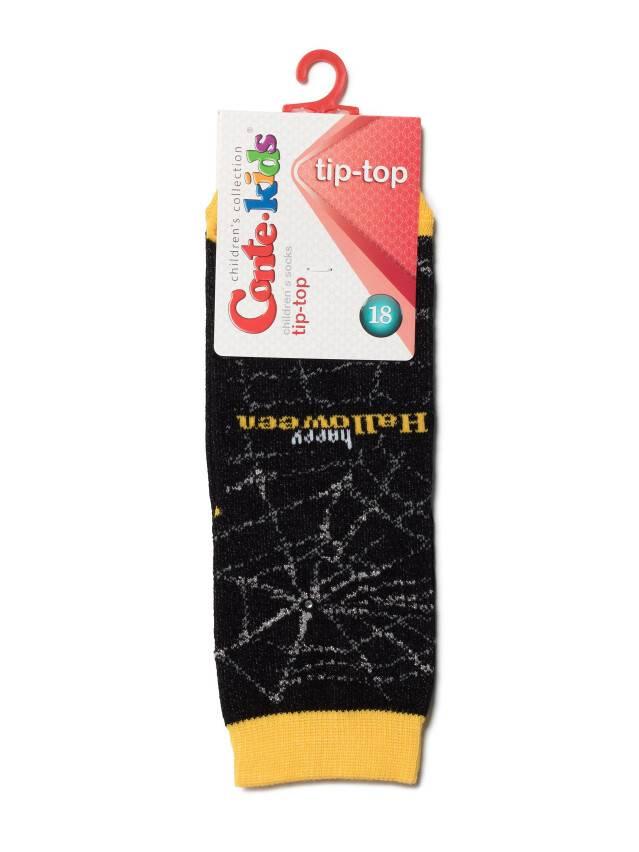 Skarpety dziecięce CONTE-KIDS TIP-TOP, r.18, 285 czarny-yellow - 2