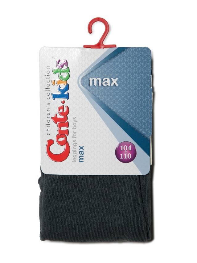 Legginsy dla chłopców MAX, r. 104-110, 000 ciemnoszary - 3