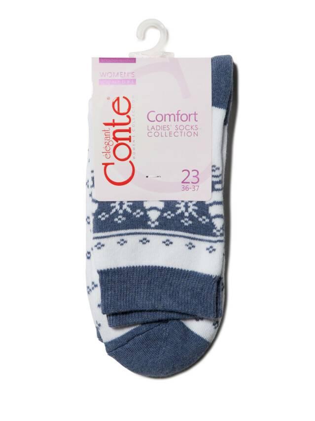Skarpety damskie bawełna COMFORT (frotte),r. 23, 080 biały-jeans - 3