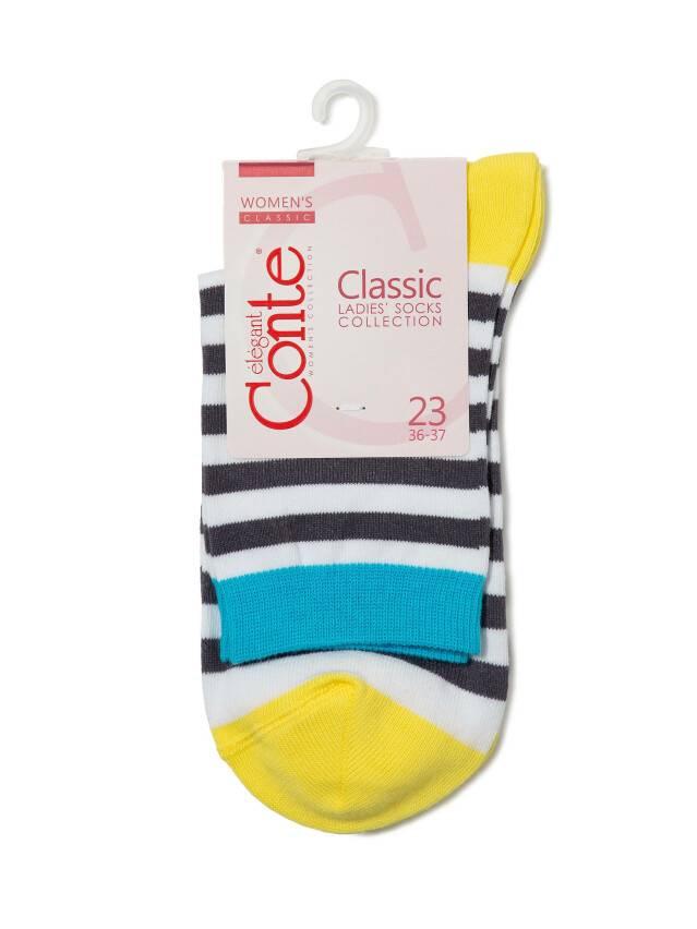 Klasyczne bawełniane skarpety CLASSIC 3
