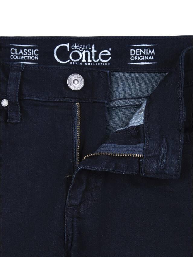 Spodnie jeansowe damskie CONTE ELEGANT 623-100R, r. 170-102, ciemnoniebieski - 5